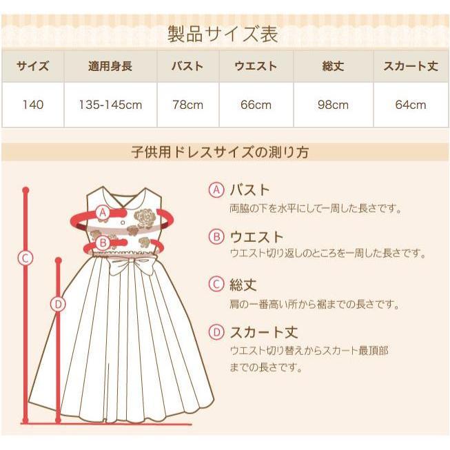 子供ドレスレンタル  靴セット 女の子用フォーマルドレス 日本製 tgl007 ターコイズ×ブルー ジュニア キッズ 結婚式 140 rentaldress-kids 11