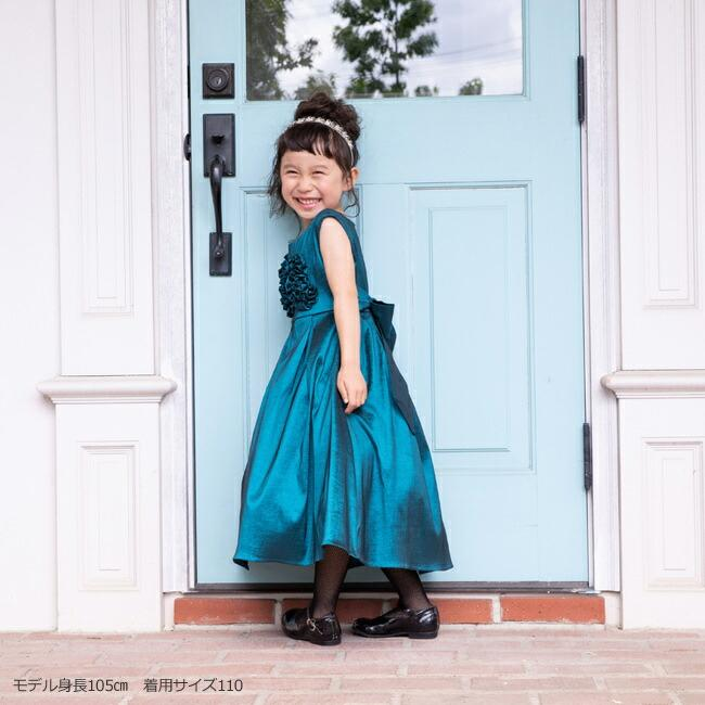 子供ドレスレンタル 靴セット 女の子用フォーマルドレス ccgl009 ダークティール 100 110 120 130 140 150 rentaldress-kids 03