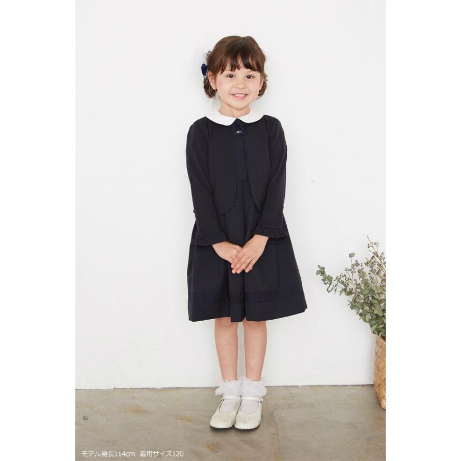 フォーマル子供服  靴セット ファミリア familiar 女の子フォーマルアンサンブルセット fa001 紺ボレロ 半袖ワンピース 女児 120サイズ キッズ|rentaldress-kids|11