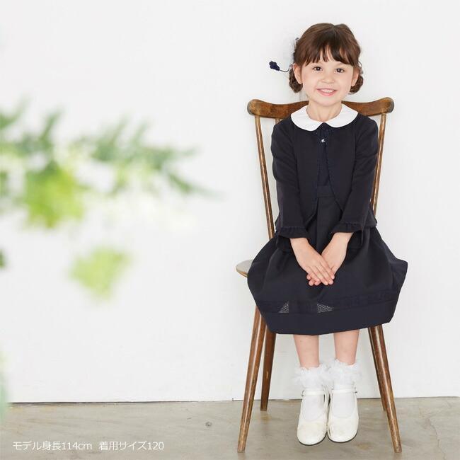 フォーマル子供服  靴セット ファミリア familiar 女の子フォーマルアンサンブルセット fa001 紺ボレロ 半袖ワンピース 女児 120サイズ キッズ|rentaldress-kids|10