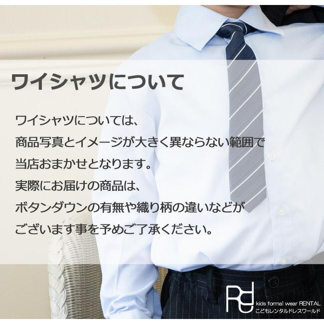 こども服男の子用フォーマルセット 子供スーツ 選べる半袖長袖シャツ  靴セット 男の子フォーマルシャツパンツセット サスペンダー付き dwby009 男の子 結婚式|rentaldress-kids|15