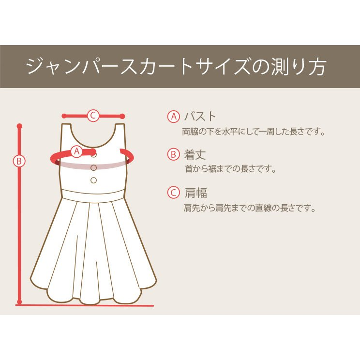 フォーマル子供服  靴セット グレー パイピングボレロ 半袖襟付きワンピース agl038  165 女の子 卒業式 入学式 結婚式 お受験|rentaldress-kids|13
