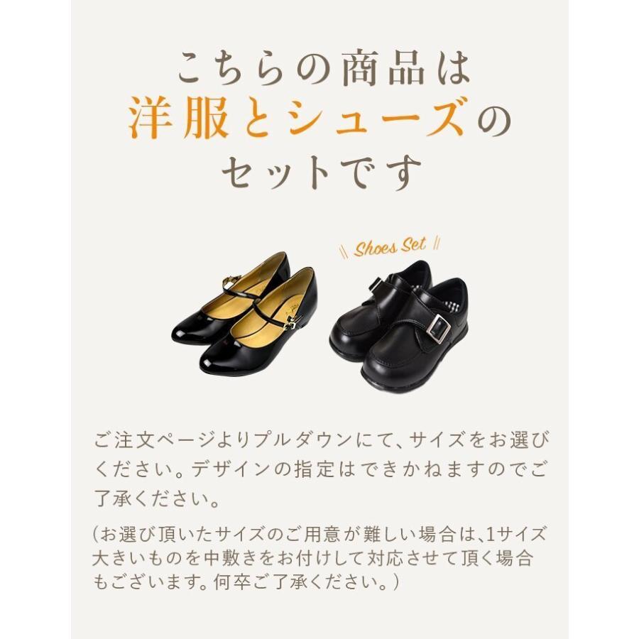 フォーマル子供服  靴セット ELLEキャメルJK ネイビーワンピースアンサンブルセット agl047  女の子 卒業式 入学式 結婚式 お受験 150 160|rentaldress-kids|15