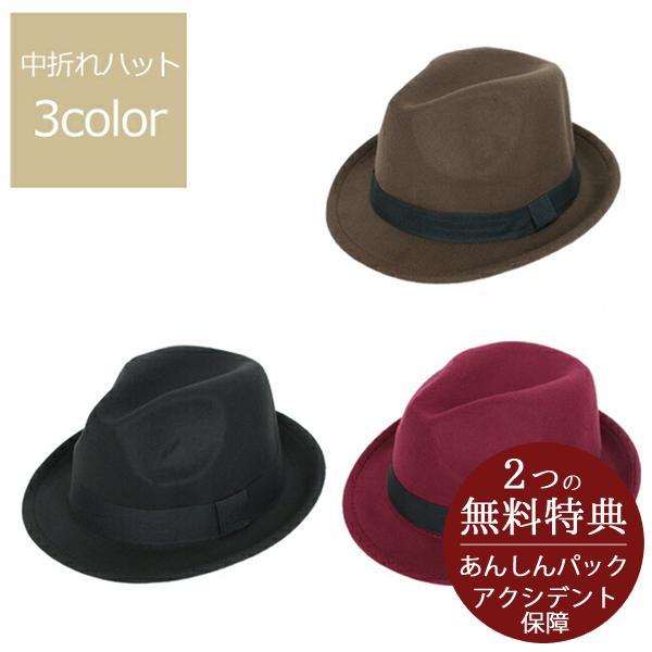 スーツと同時レンタルなら送料お得に!renac034 フェルト素材中折れハット ダークブラウン ワインレッド ブラック 和装におすすめ 七五三  結婚式 ハット 帽子|rentaldress-kids