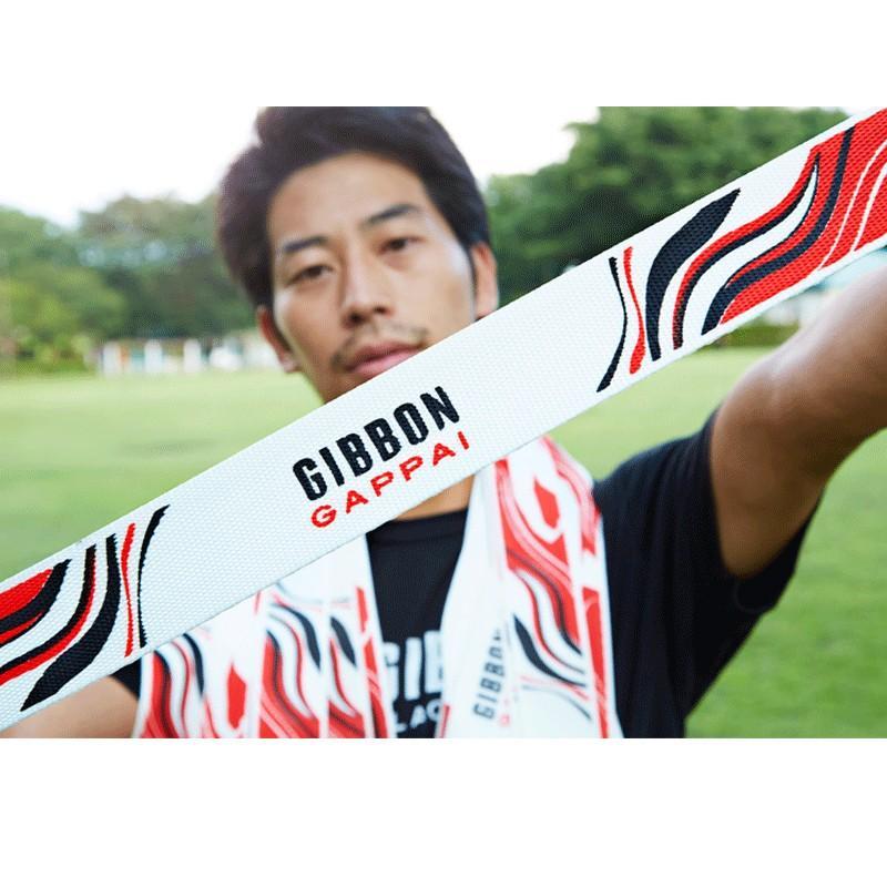 GIBBON GAPPAI'S NIPPON LINE ガッパイズ ニッポンライン