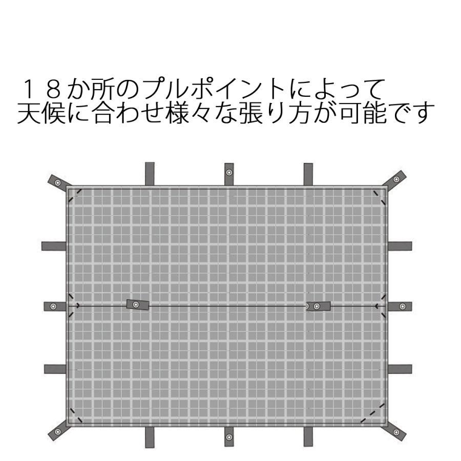 多用途 レクタタープ 3m x 4m|reny|03