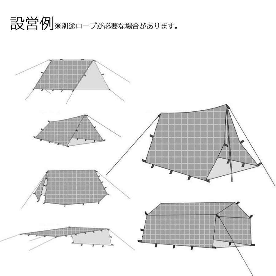 多用途 レクタタープ 3m x 4m|reny|04