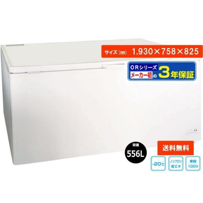 業務用冷凍ストッカー556-OR(4個キャスター,鍵付)