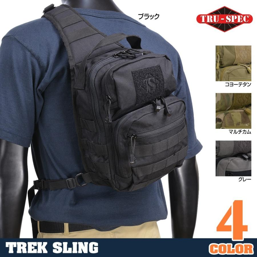 TRU-SPEC バックパック TREK SLING リュックサック ナップザック デイパック カバン かばん 鞄 ミリタリー ミリタリーグッズ