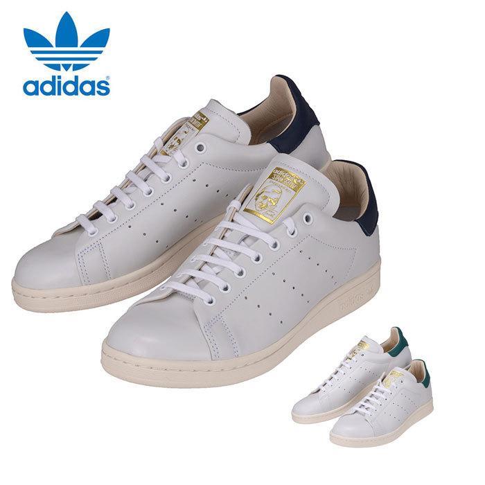adidas Originals アディダス オリジナルス STAN SMITH RECON CQ3033 / AQ0868 スタンスミス リーコン メンズ レディース スニーカー シューズ republic