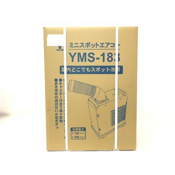 未使用 【中古】 未使用 YAMAZEN 山善 YMS-183-W ミニスポットエアコン キャスター付 F3233362