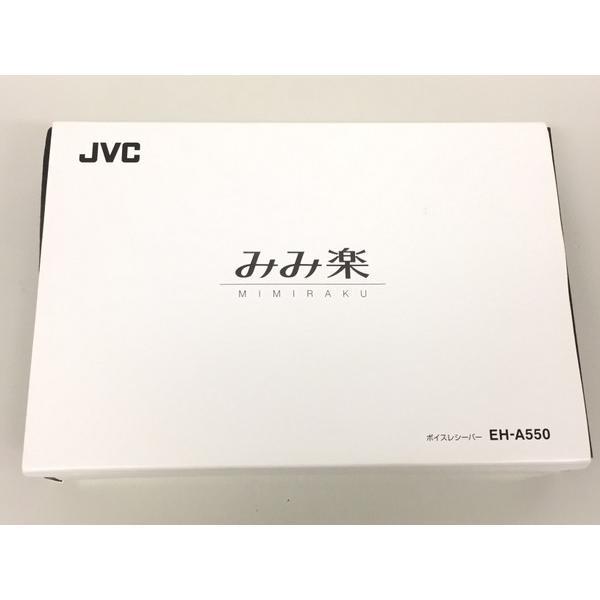 【★大感謝セール】 未使用 未使用 K4702451 みみ楽 ボイスレシーバー 【】 家電 JVC EH-A550-介護用品