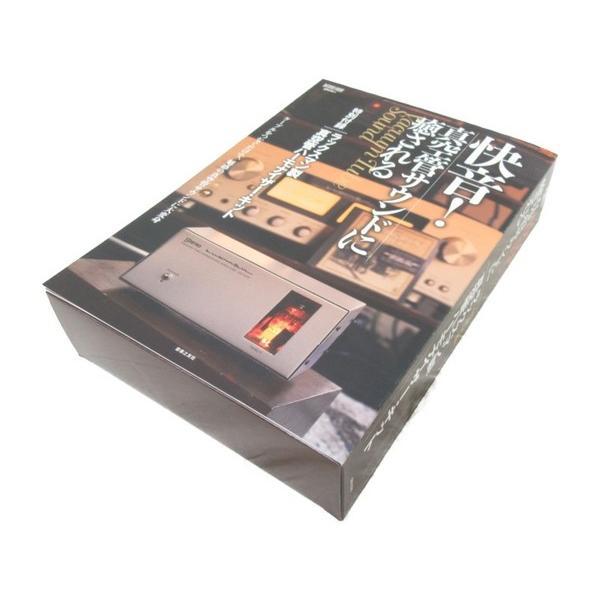 未使用 【中古】 未開封 ステレオ誌付録 ラックスマン製 真空管 ハーモナイザー・キット ONTOMO MOOK N3656607