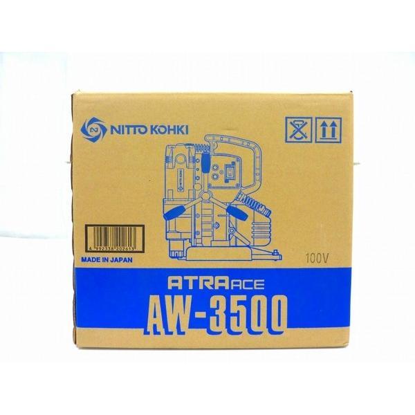 未使用 【中古】 日東工器 アトラエース AW-3500 磁気ボール盤 携帯式磁気応用 ニットウコウキ ATRAACE O3299393