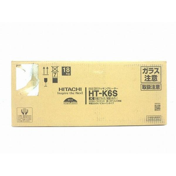 未使用 【中古】 未使用 日立 HT-K6S T IH クッキングヒーター 2口IH+ラジエント 鉄 ステンレス対応 O4221237