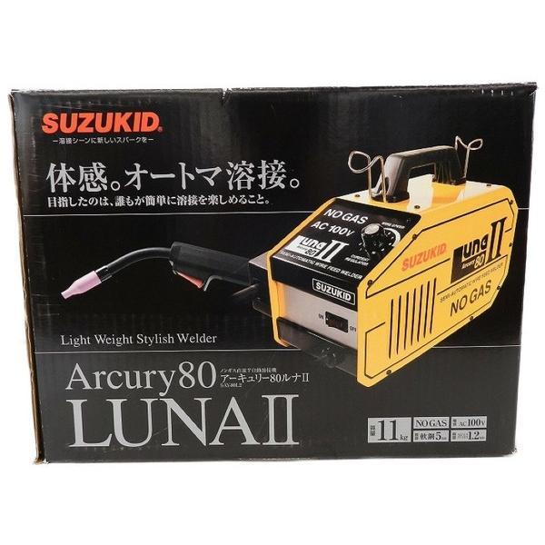 未使用 【中古】 未使用 スズキッド アーキュリー80 LUNAII SAY-80L2 半自動溶接機 S3362959