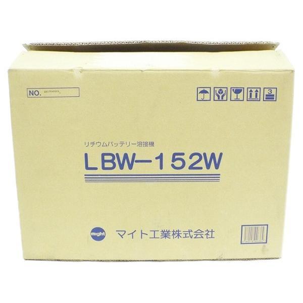未使用 【中古】 マイト工業 LBW-152W リチウムイオンバッテリー溶接機 T2457511