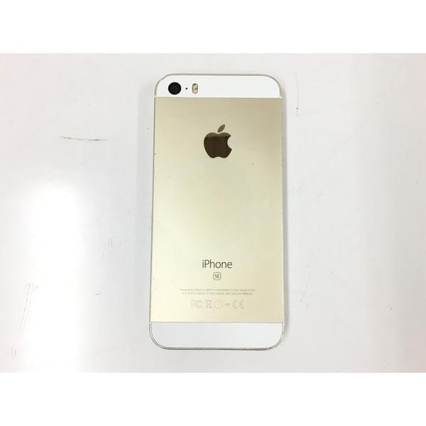 【中古】 中古 Apple アップル iPhone SE MLXP2J/A au 64GB 4.0型 ゴールド スマートフォン  T4315506 rere-store 04