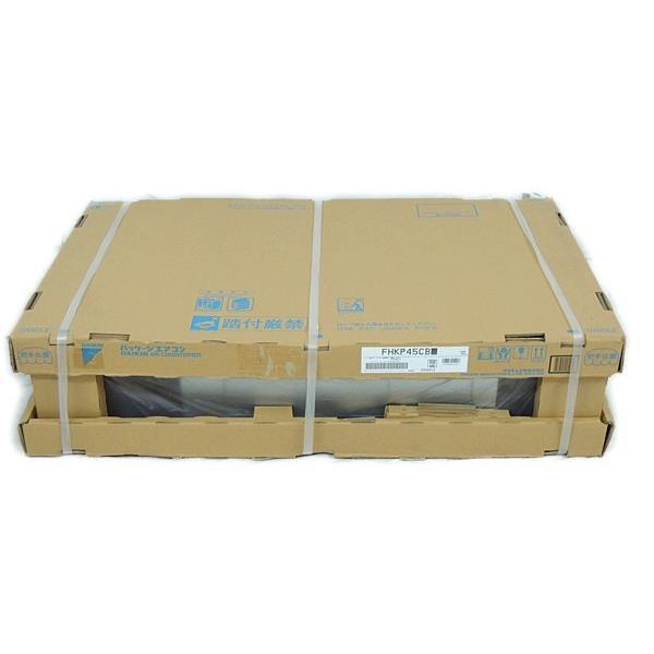 未使用 【中古】 未使用 DAIKIN ダイキン FHKP45CB 冷房 ヒートポンプ 暖房 兼用 分離形 空冷式 Y2408079