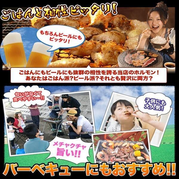 肉 A5 宮崎県産 黒毛和牛 新鮮 コリコリ 100g ネクタイ 焼肉 ホルモン rerl 05