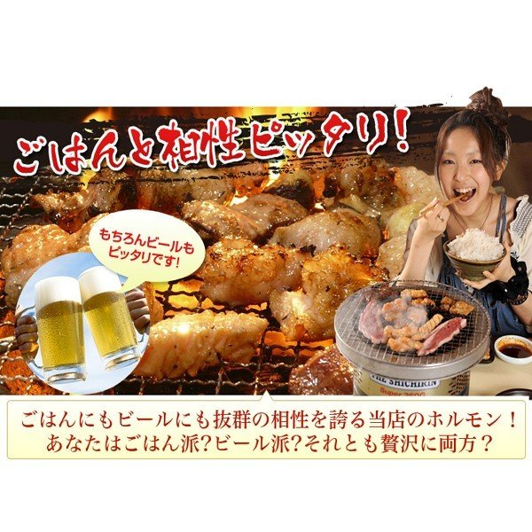 肉 A5 宮崎県産 黒毛和牛 新鮮 コリコリ 100g ネクタイ 焼肉 ホルモン rerl 06