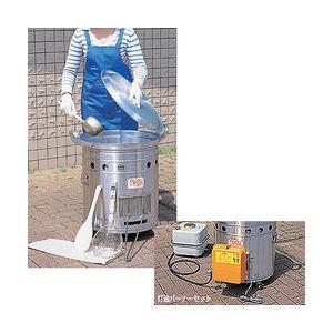 大型炊き出し器 まかないくん30型 専用灯油バーナーセット(二段階燃焼(50Hz)