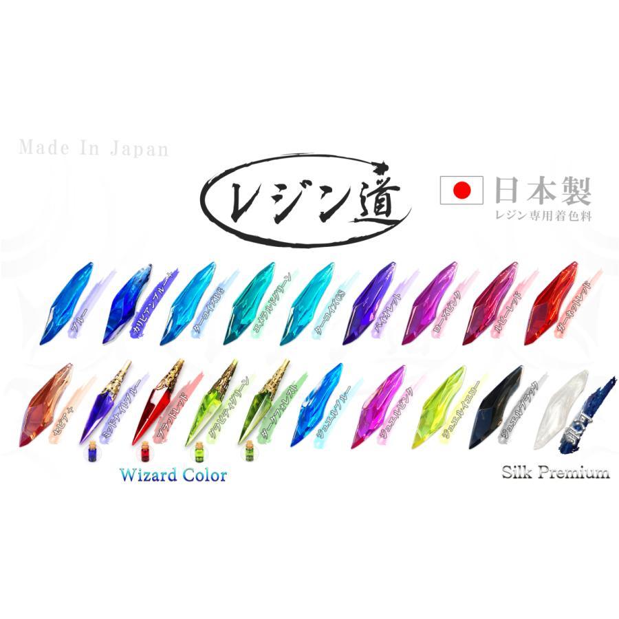 レジン道カラー (日本製)☆ 高品質レジン着色料 UVレジン エポキシ樹脂|resindou47