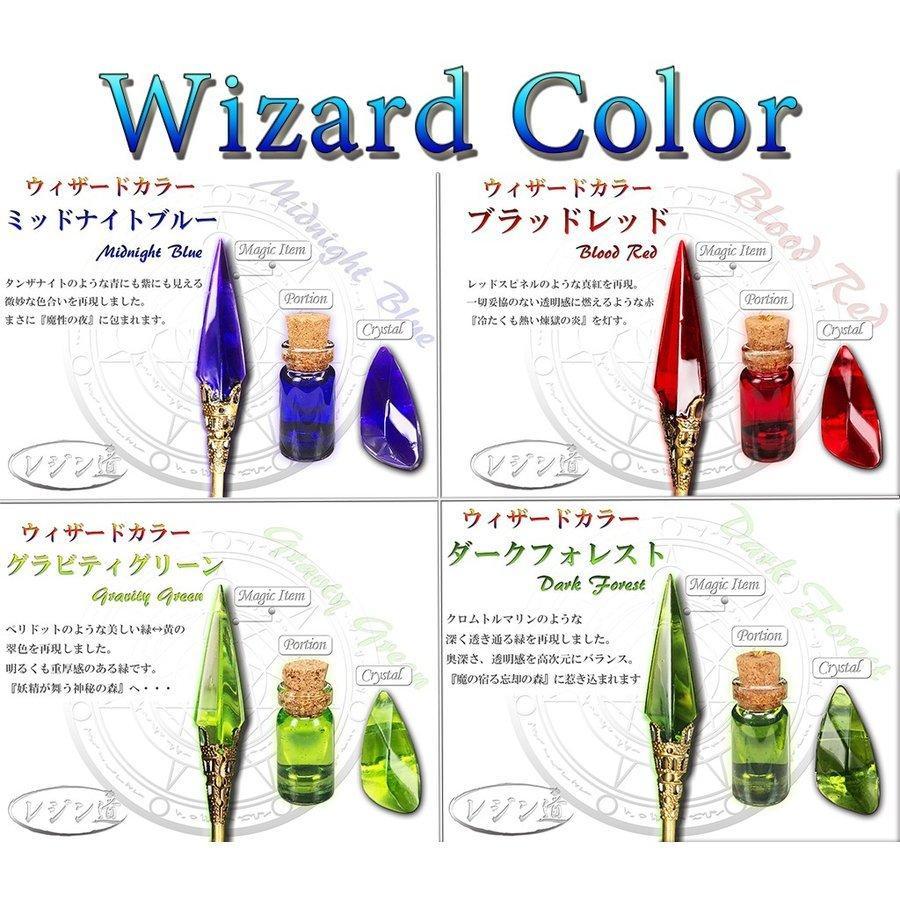 レジン道カラー (日本製)☆ 高品質レジン着色料 UVレジン エポキシ樹脂|resindou47|02