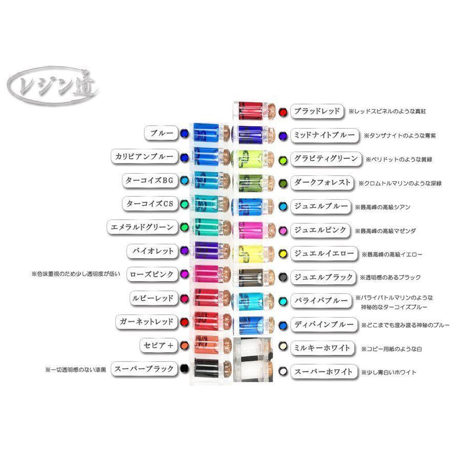 レジン道カラー (日本製)☆ 高品質レジン着色料 UVレジン エポキシ樹脂|resindou47|07
