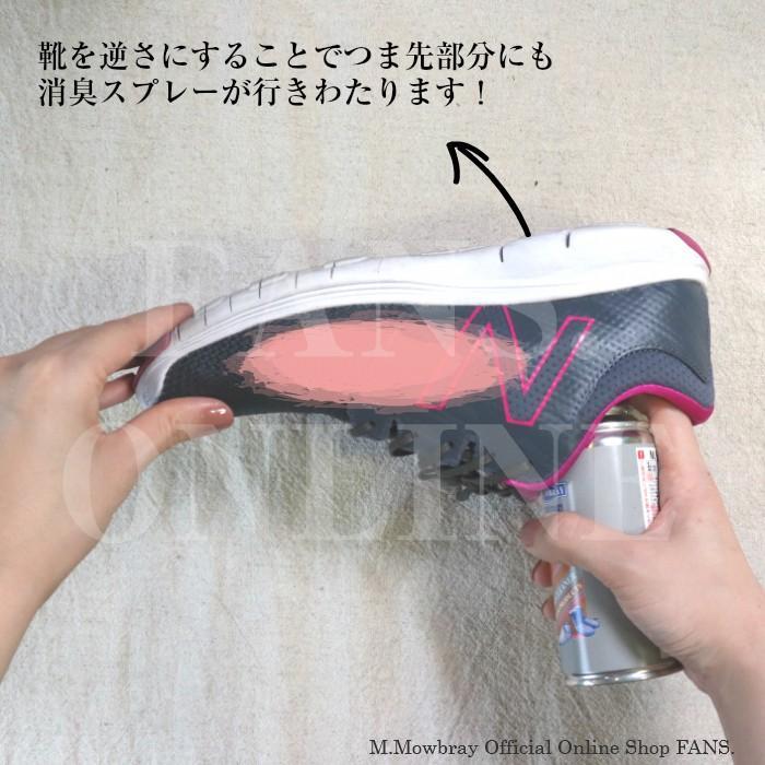 消臭 除菌スプレー M.モゥブレィ  シューフレッシュAg+ 靴 手入れ resources-shoecare 03
