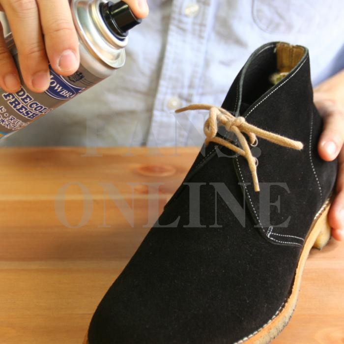 革靴手入れ M.モゥブレィ スエードカラーフレッシュ 起毛 ヌバック スウェード resources-shoecare 03