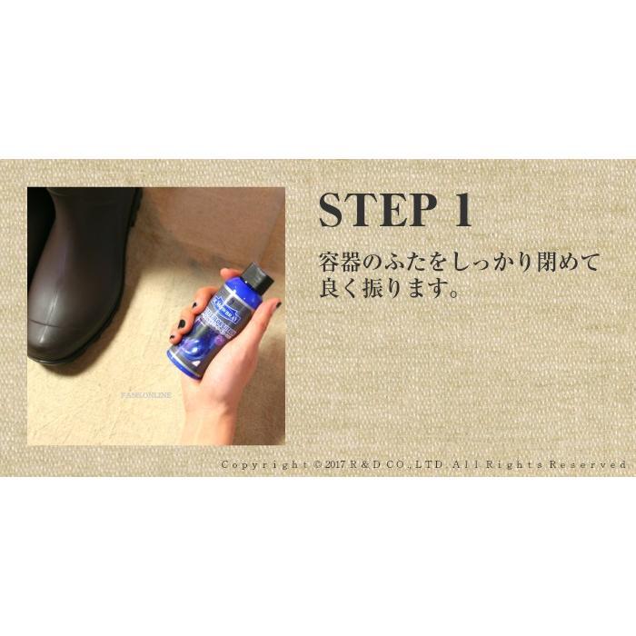 靴手入れ M.モゥブレィ マルチカラーローション ラバー・ビニール・合成皮革専用ケアローション resources-shoecare 02