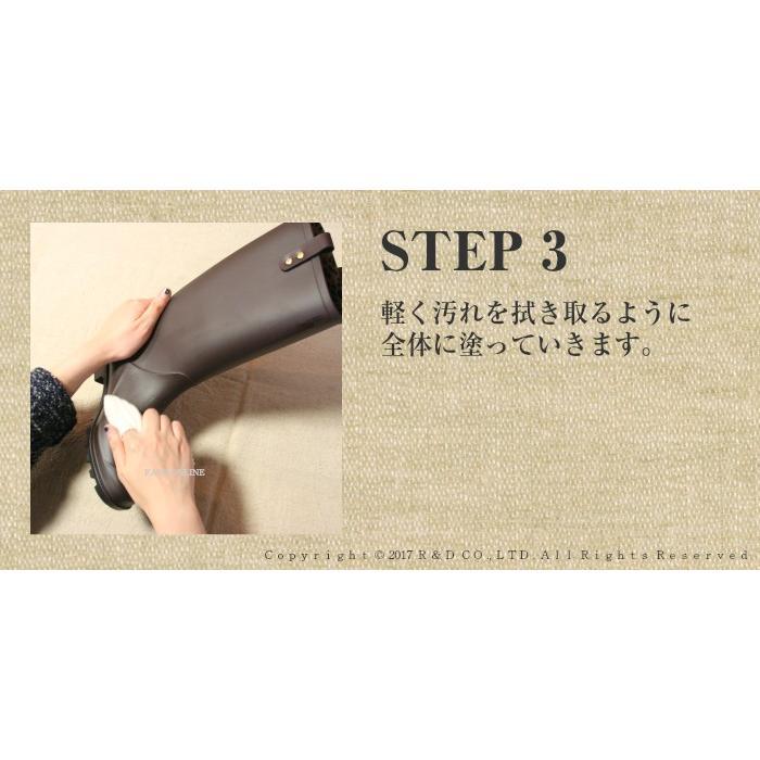 靴手入れ M.モゥブレィ マルチカラーローション ラバー・ビニール・合成皮革専用ケアローション resources-shoecare 04