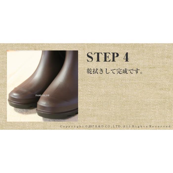 靴手入れ M.モゥブレィ マルチカラーローション ラバー・ビニール・合成皮革専用ケアローション resources-shoecare 05