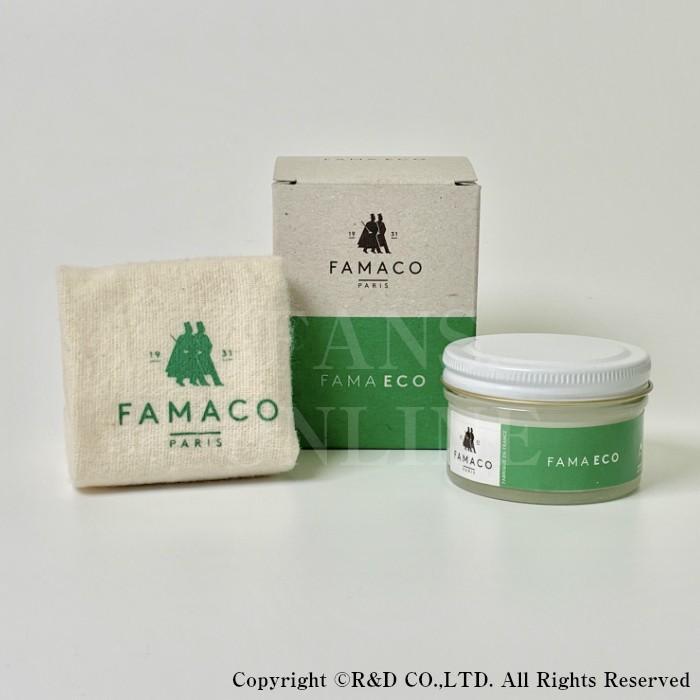 革製品用ケアクリーム FAMACO(ファマコ)FAMAECO ファマエコFAMACO(ファマコ)靴クリーム 革靴 手入れ スムースレザー resources-shoecare