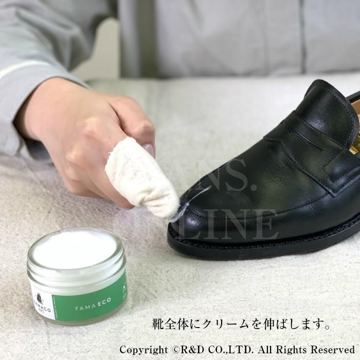 革製品用ケアクリーム FAMACO(ファマコ)FAMAECO ファマエコFAMACO(ファマコ)靴クリーム 革靴 手入れ スムースレザー resources-shoecare 05