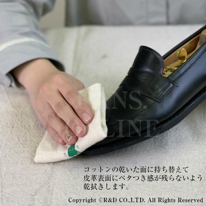 革製品用ケアクリーム FAMACO(ファマコ)FAMAECO ファマエコFAMACO(ファマコ)靴クリーム 革靴 手入れ スムースレザー resources-shoecare 06