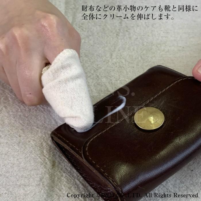 革製品用ケアクリーム FAMACO(ファマコ)FAMAECO ファマエコFAMACO(ファマコ)靴クリーム 革靴 手入れ スムースレザー resources-shoecare 07