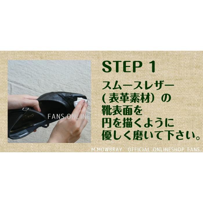 シューシャインシート 艶出し 靴磨き クリックポスト対象商品|resources-shoecare|03
