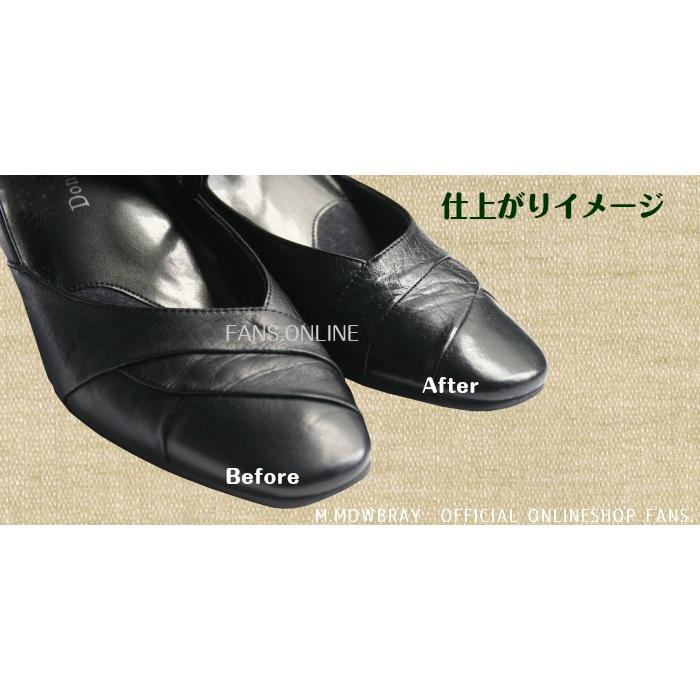 シューシャインシート 艶出し 靴磨き クリックポスト対象商品|resources-shoecare|05