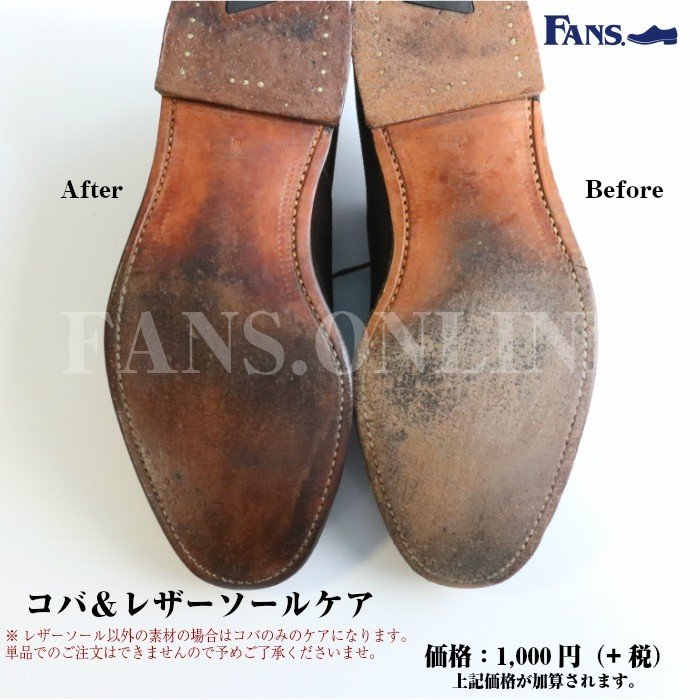 R&D スムース・スエードクリーニングレディス「パンプス、ローファーなど」 送料無料 靴磨きサービス 鏡面磨き レザーソールケア|resources-shoecare|10