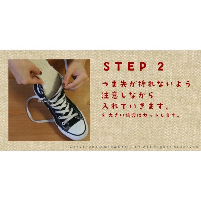 防寒 インソール 中敷き ウールテックボア レディス 低反発club VINTAGE|resources-shoecare|06
