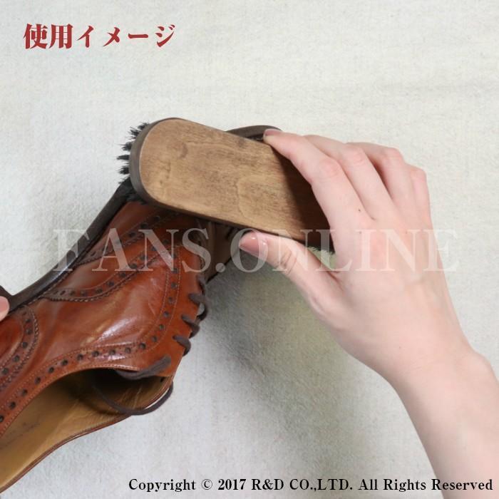 革靴 お手入れ サノハタブラシ SANOHATA BRUSH 馬毛 シューズブラシ ホコリ落とし 日本製 靴磨き|resources-shoecare|03