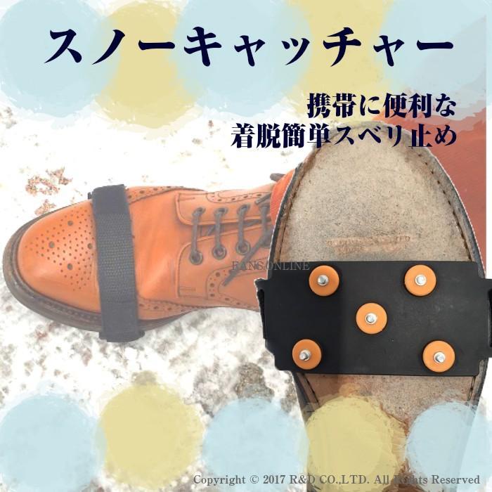 滑り止め 靴 スノーキャッチャー 雪 氷上・雪上用 簡単装着 持ち運び便利 resources-shoecare