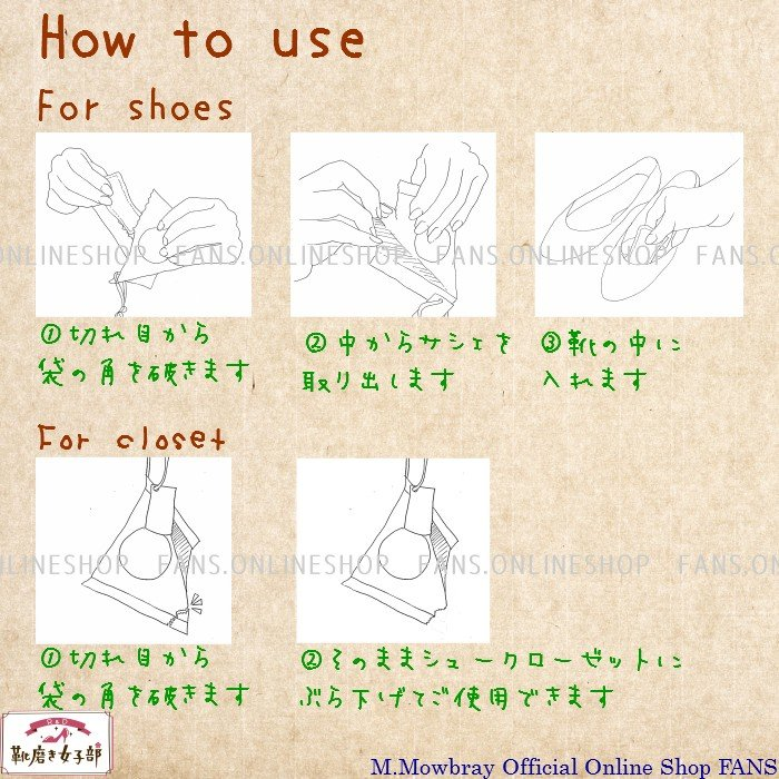 R&D herbal deo shachet for shoes&rooms サシェ アロマ シューズ&クローゼット|resources-shoecare|04