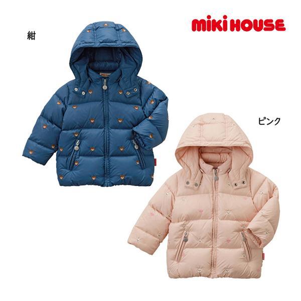 5%OFF //ミキハウス正規販売店/ミキハウス mikihouse ダウンジャケット(80cm·90cm·100cm)