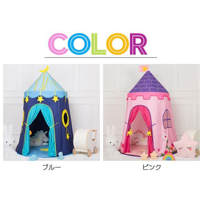送料無料 子供テント キッズテント プレイハウス 室内 睡眠テント 折り畳み式 持ち運び 秘密基地 遊具 誕生日 入園祝い 入学祝い ハロウィンプレゼント|resty|11