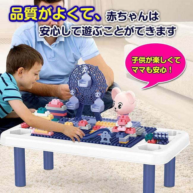 送料無料 知育パズル 子供 知育 玩具 教育 勉強 机 椅子 積み木 おもちゃ 誕生日プレゼント ハロウィンプレゼント resty 02