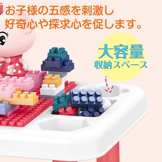 送料無料 知育パズル 子供 知育 玩具 教育 勉強 机 椅子 積み木 おもちゃ 誕生日プレゼント ハロウィンプレゼント resty 03