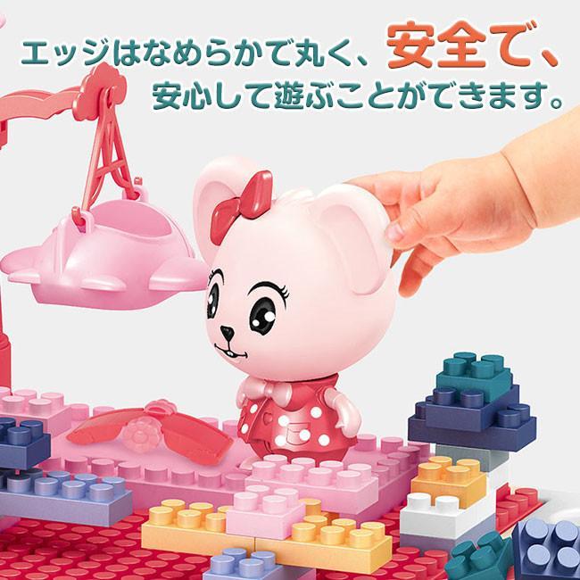 送料無料 知育パズル 子供 知育 玩具 教育 勉強 机 椅子 積み木 おもちゃ 誕生日プレゼント ハロウィンプレゼント resty 04